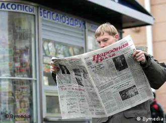 Прохожий читает газету Народная воля