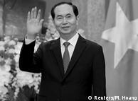 Чан Дай Куанг помер у 61 рік
