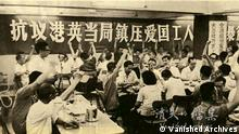 Dokumentation Unruhen in Hongkong 1967