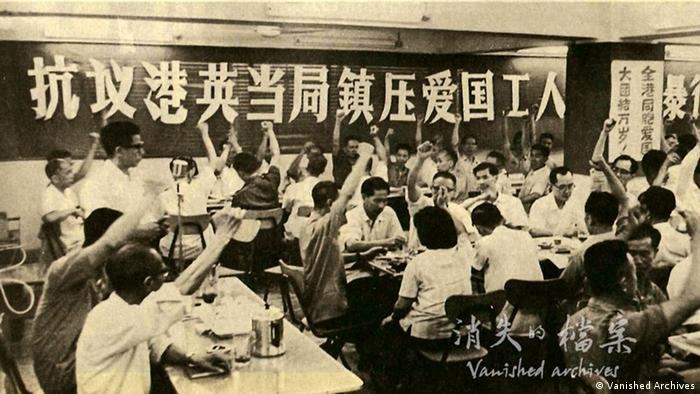 Dokumentation Unruhen in Hongkong 1967 (Vanished Archives)