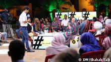 Sudan Shabab Talk