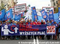 Держслужбовці у Польщі вимагають вищих зарплат