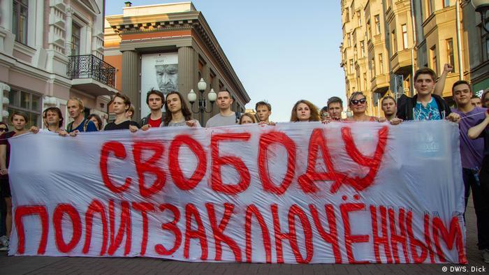 Транспарант с надписью Свободу политзаключенным на демонстрации в Москве