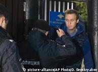 Затримання Олексія Навального вранці 24 вересня
