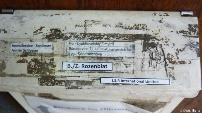 У подружжя Розенблат і фірми Büroservise 71 UG, яка платить гонорари депутату, спільна поштова скринька