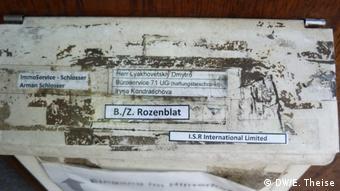 Борислав Розенблат отримує пошту у Німеччині у ту саму скриньку, що і фірма, що платить йому незрозумілі гонорари