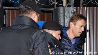 Задержание Алексея Навального 24 сентября 2018 года