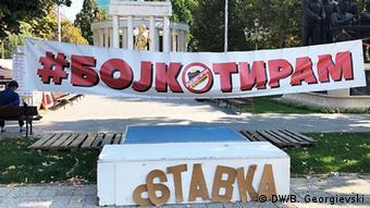 Плакат, призывающий македонцев бойкотировать референдум