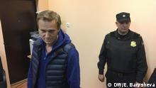 Russland - Russischer Oppositionspolitiker Alexey Navalny im Gerichtsaal in Moskau