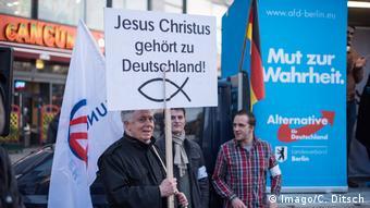 Христианские сторонники АдГ на акции в поддержку партии