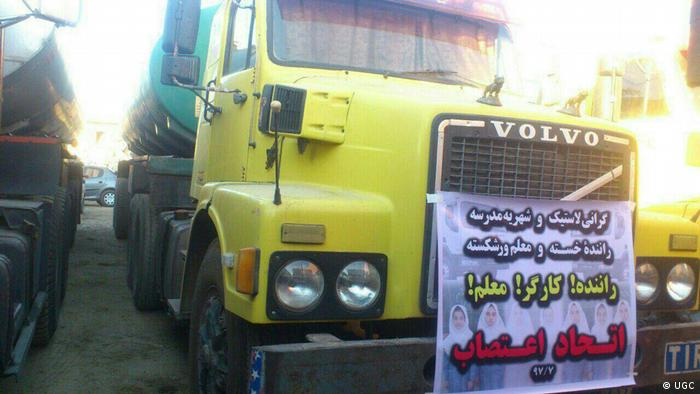 Iran Streik der LKW-Fahrer