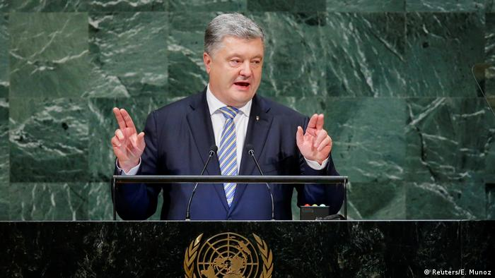 Петро Порошенко в ООН закликав до санкцій щодо Росії через її дії в Азовському морі
