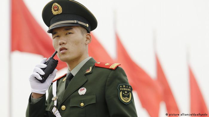China Polizei - Polizist - Symbolbild