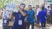 Bangladesch Universität in Dhaka BCL Wasserausgabe