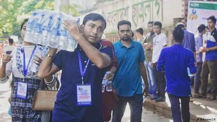 Bangladesch Universität in Dhaka BCL Wasserausgabe (Bdnews24)
