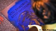 ТСК з розслідування нападу на Гандзюк збереться 15 листопада
