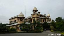 Indien Banaras Hindu University, Proteste