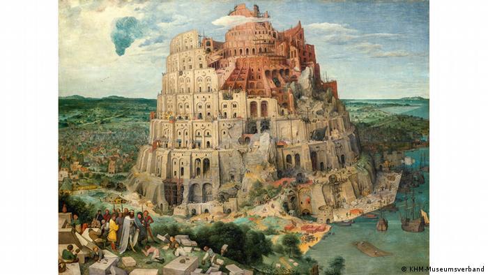 Вавилонская башня, Питер Брейгель Старший, 1563 год