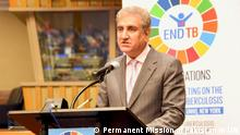 Shah Mahmood Qureshi pakistanischer Außenminister UN Generalversammlung (Permanent Mission of Pakistan in UN)
