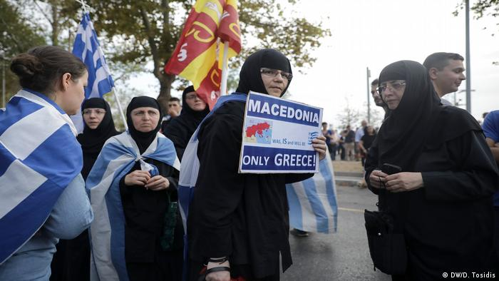 Greek Christian orthodox nuns holding Greek and Byzantine flags protest the Macedonia name deal. (DW/D. Tosidis)