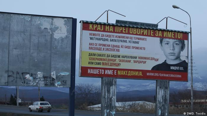 'Our name is Macedonia' written in a banner in Gevgelija, Macedonia (DW/D. Tosidis)