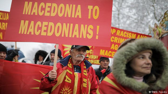 Macedonian protestors during a demonstration against the name agreement between Greece and Macedonia in Skopje. (DW/D. Tosidis)
