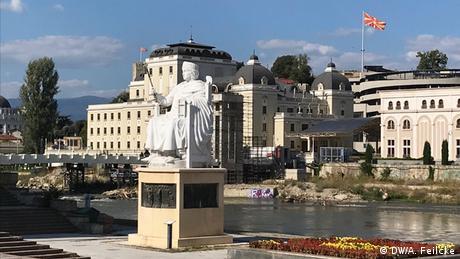 Η Βόρεια Μακεδονία ψηφίζει νέο πρόεδρο