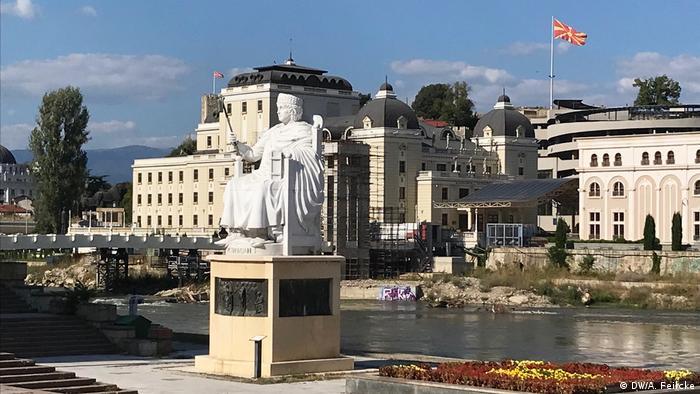 Bildergalerie Skopje (DW/A. Feilcke)