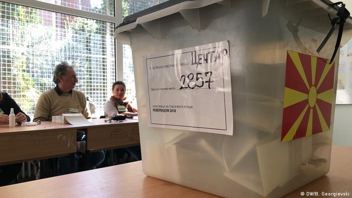 Избирательный участок в Македонии