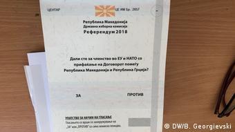 Бланк голосования на референдуме в Македонии