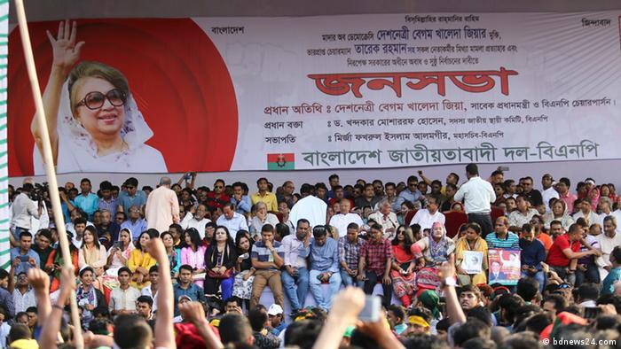 Bangladesch Dhaka BNP (bdnews24.com)