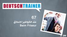 DEUTSCHKURSE | Deutschtrainer | Folge 67 | 067_000b_Titelfolie_Arabisch