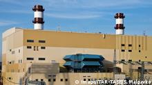 SEVASTOPOL, RUSSIA - MARCH 12, 2018: A view of the Balaklavskaya (Sevastopol) thermal power plant in Crimea, the first unit due to be launched in May 2018. Sergei Malgavko/TASS PUBLICATIONxINxGERxAUTxONLY TS077ABF