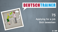 DEUTSCHKURSE | Deutschtrainer | Folge 75 | 075_000a_Titelfolie_Englisch