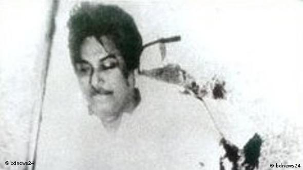 mujib after murderd