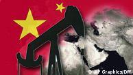 کاهش ۴۰ درصدی واردات نفت چین از ایران