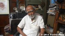 Sushil Kumar Chattopadhyay