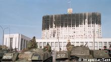 Russland Moskau - The House of Government