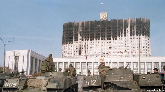Обгоревший Белый дом, октябрь 1993