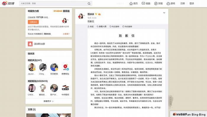 Screenshot Entschuldigungsbrief Fan Bing-bing auf Weibo (Weibo/Fan Bing-Bing)
