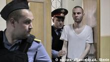 Russia, Moscow. 06/14/2012 Vladimir Akimenkov suspected of involvement in Bolotnaya Square riots during the March of Millions on May 6, 2012, seen at the Basmanny Court in Moscow. Andrey Stenin/RIA Novosti |