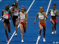 Финал забега на 10000 метров