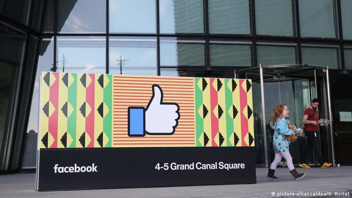 صورة لمقر فرع شركة فيسبوك في العاصمة الإيرلندية دبلن (ارشيف)