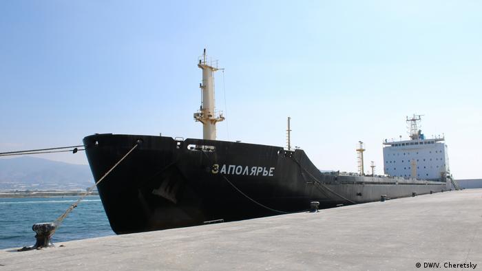 Российское судно Заполярье в испанском порту