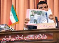 قاضی صلواتی، رئیس شعبه ۱۵ دادگاه انقلاب - پروندههایی کسانی که قرار است محاکمه شوند در دست اوست