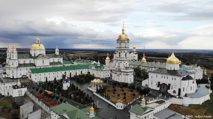 The Pochayiv Monastery in Ukraine