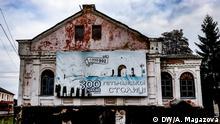 Ukraine - Stadt Gluchiv
