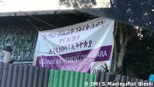 Äthiopien, Addis Abeba, Nama, Hauptquartier