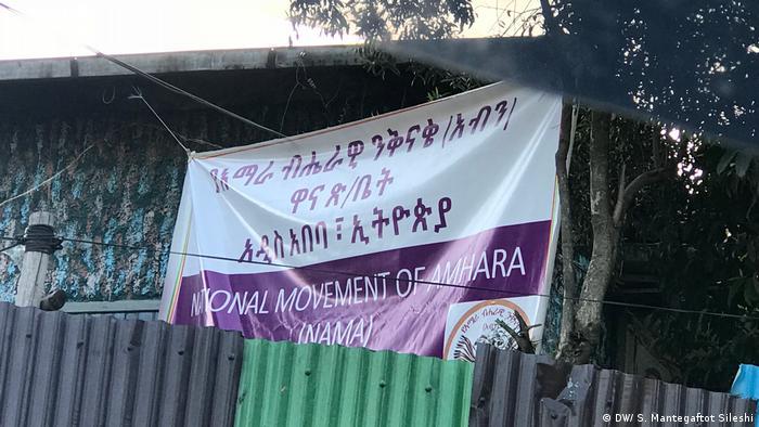Äthiopien Addis Abeba - Nama Hauptquartier