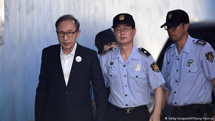 Korruptionsprozess gegen Ex-Präsident von Südkorea (Getty Images/AFP/Jung Yeon-je)